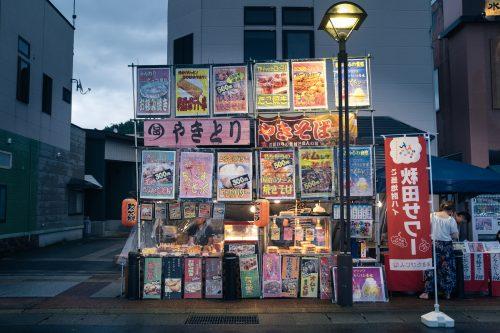 "Celebrating the local Matsuri ""Tanabata festival"" in Yuzawa"