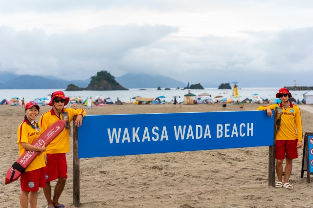Wakasa Wada Blue-Flag Beach in Takahama, Fukui Prefecture