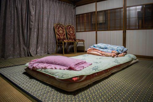 Traditional House on a Farm near Usuki City, Oita Prefecture, Japan