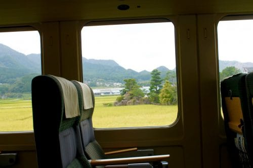 Yufuin no Mori train to get to Hita Station in Kyushu, Japan.