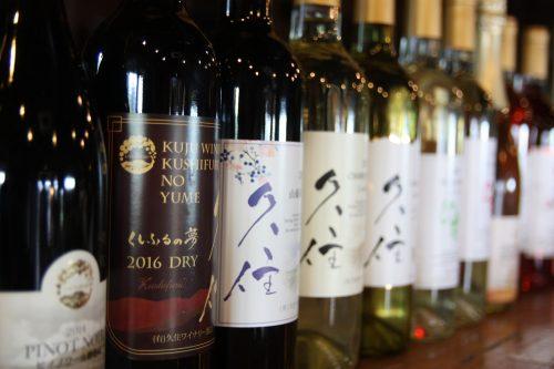 Taste Japanese wine, Kyushu Island in depth, in Japan.