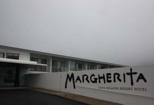 Spending the night on the islands at the Margherita Hotel in Nagasaki, Kyushu, Japan.