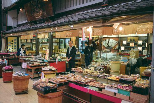 Yaoyo, pickles shop in Otsu City, Shiga Prefecture, near Kyoto, Japan