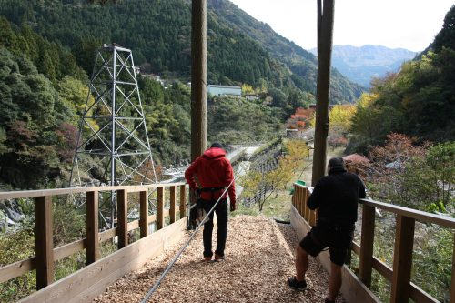 Forest Adventure Zip Line Tour over the Iya Valley, Tokushima.