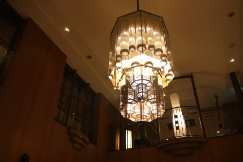 The Royal Park Hotel in Takamatsu, Kagawa Prefecture.
