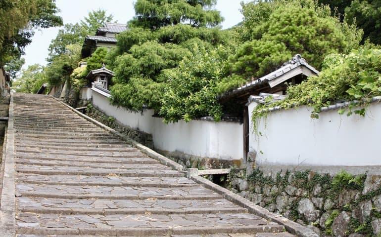 Kitsuki Samurai District, Oita Prefecture, Kyushu