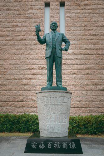 Statue of Momofuku Ando, inventor of cup noodles, Osaka, Kinki region, Japan