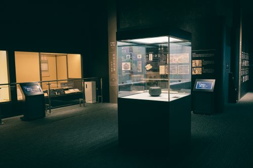 Exhibitions of objects at the Sakai Plaza of Rikyu and Akiko, museum dedicated among others to Sen no Rikyu, master of the tea ceremony, Sakai, Osaka, Kinki region, Japan