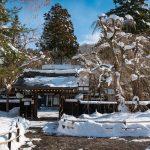 Samurai Spirit – Alive and Well in Kakunodate