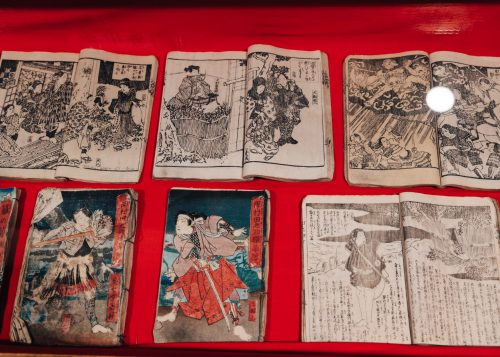 Antique manga