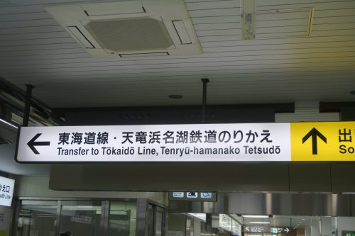 Sign for JR Tokaido Line