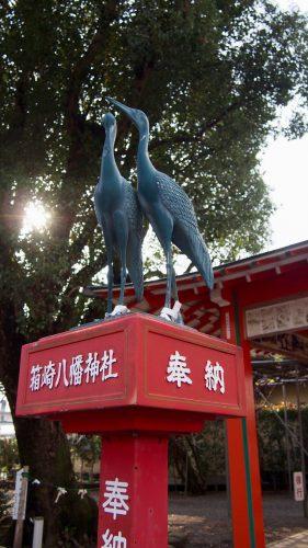 A statue of cranes in Izumi, Kagoshima.