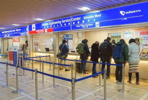 Odakyu sightseeing service center at Shinjuku Station in Tokyo.