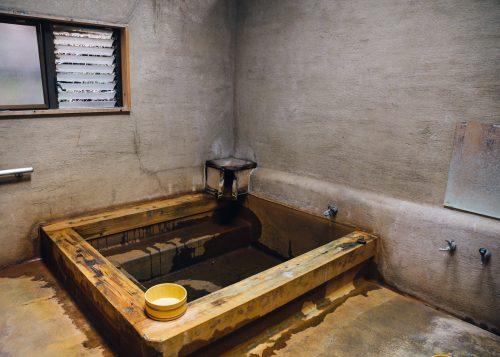 Public bath at Yunohira Onsen.