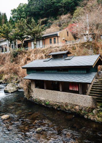Public onsen at Yunohira Onsen, Oita Prefecture, Kyushu