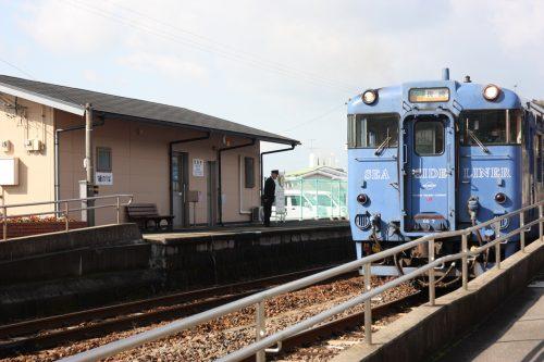 Sea side liner, a local train between Fukuoka and Nagasaki, Kyushu, Japan.