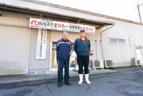 A Farm Stay Exerience in Bungoono, Oita, Kyushu, Japan.