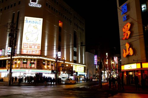 Asahikawa Nightlife Ramen Restaurant Seafood Izakaya Sake Bar Hokkaido