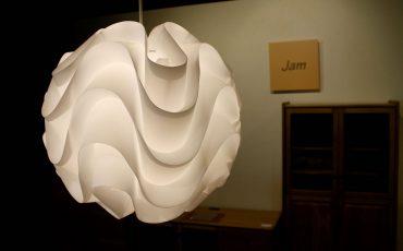 Asahikawa Design Center Furniture Museum Hokkaido Prefecture