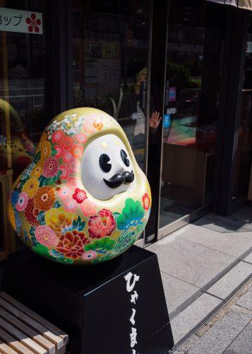 Outside Ishikawa Prefecture antenna shop