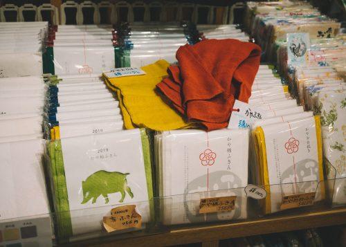 Local cloth from Nara antenna shop.