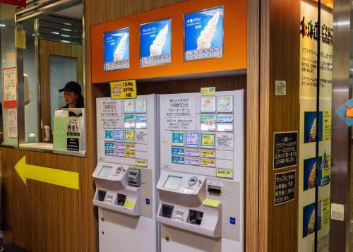 Ice cream ticket machine at Hokkaido antenna shop