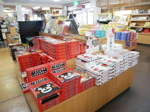 Daikanbo gift shop