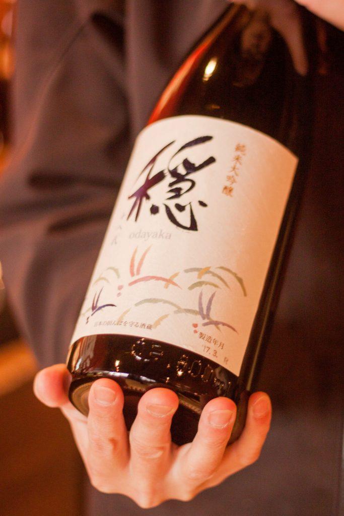 Niida-Honke Brewery verkauft und vertreibt eine Vielzahl von verschiedenen Sake-Marken und -Typen