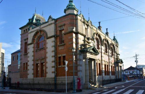 Ehemaliges Karatsu Bankgebäude, Saga, Japan.