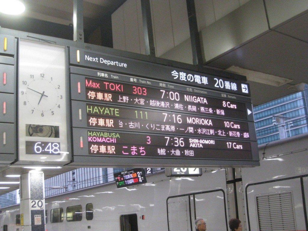 Anfahrt von Tokio nach Yamakoshi, Niigata, Japan