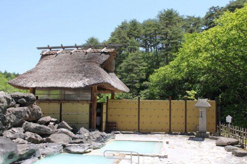 Öffentliches Bad 5Tamago-yu Takayu, Fukushima, Japan