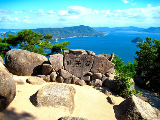 Willkommen auf dem Berg Misen, auf Miyajima, Präfektur Hiroshima, Japan.