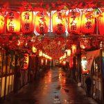Shizuoka Oden: Das Beste aus der Welt des Oden