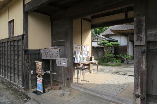 Hier ist der Eingang zu dee alten Samurai-Residenzen, der Residenz Ohara, Kitsuki, Oita, Japan