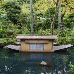 Nezu Museum: das versteckte Museum in Tokio