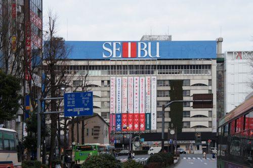 Das Seibu Shopping Zenter im Bahnhof Ikebukuro.