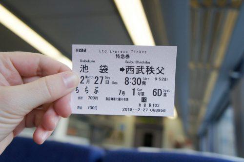 Alle Sitzplätze sind reserviert: Die Nummer des Wagens und die Sitzplaznummer stehen auf dem Ticket. (Hier Wagen 1, Platz 6D)