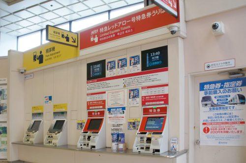 Wenn Sie in Eile sind, können Sie auch die Ticketautomaten verwenden, hier ist es das selbe: Rote verkaufen die Tickets für die Red Arrow Züge.