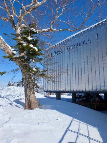 Genießen Sie Skifahren in Naeba – Eines der erstklassigsten Skigebiete Japans