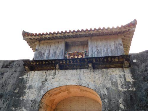 Das <em>Kankaimon</em>- Tor ist der Haupteingang der Burg Shuri und sollte Besucher Willkommen heißen.