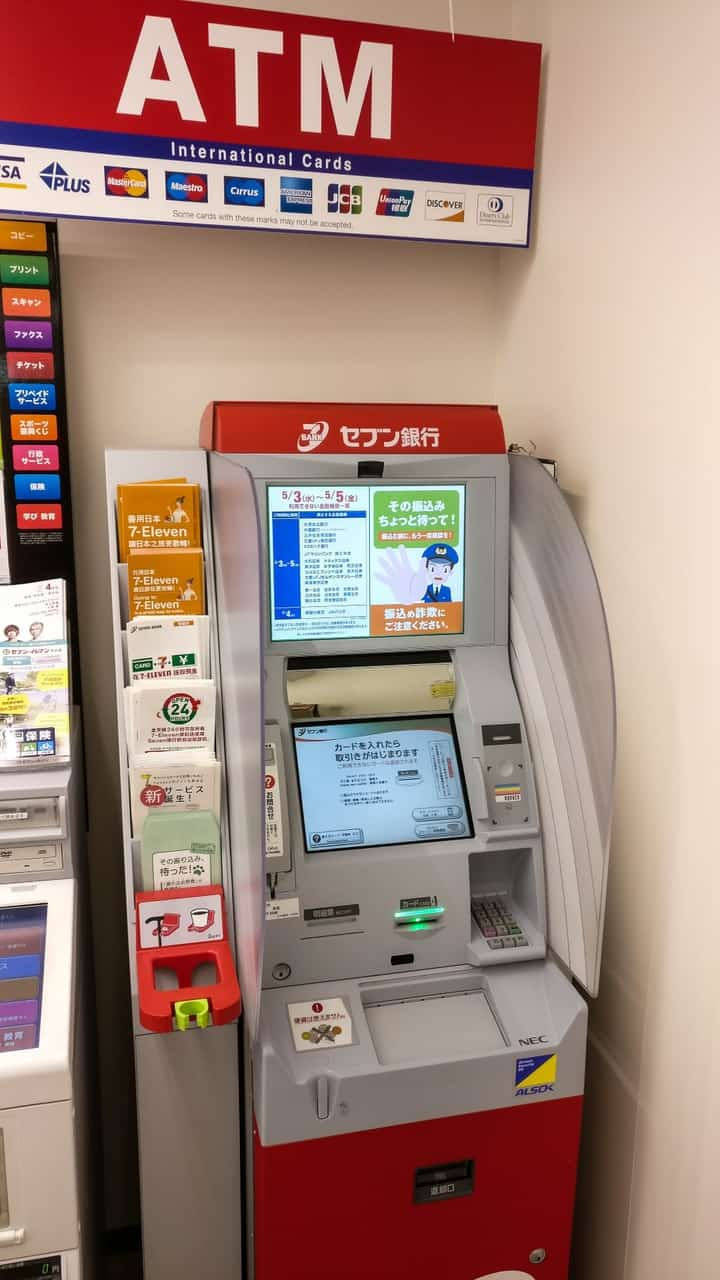 ATM: Wo bekomme ich Bargeld in Japan? - VOYAPON