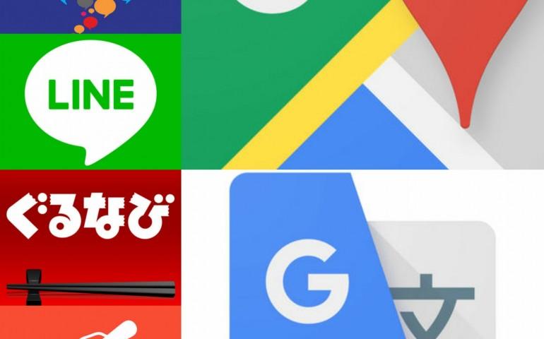 Die fünf besten Apps zum Reisen in Japan