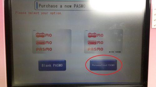 Einen personalisierten Pasmo kaufen.