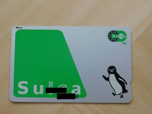 Eine personalisierte Suica Karte.