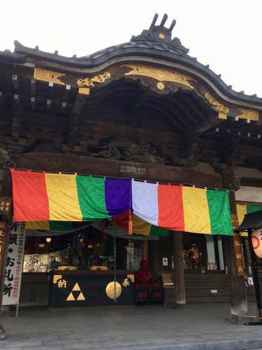 Ein buddhistischer Tempel in Japan.