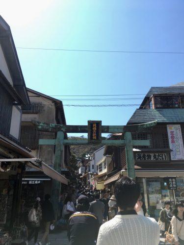 Startpunkt zum Enoshima- Schrein