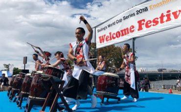 Begrüßungsfeier der Segelweltmeisterschaft in Enoshima, Japan.