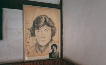 Akiko Yosano, Feministin und Dichterin aus Sakai, Osaka, Region Kinki, Japan.