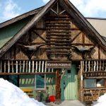 Erfahren Sie mehr über die Gottesverehrung des Berges Daisetsuzan und die Ainu-Kultur