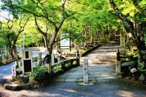 Entrance to Bishamondo temple near Yamashina Kyoto.